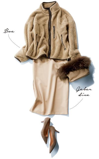 ボアジャケットとタイトスカートのコーデ