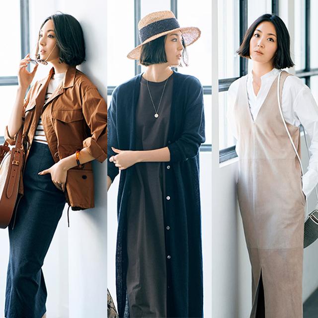 【「直線」でつくる大人の着やせコーデ3選】トレンド服で着やせをかなえて