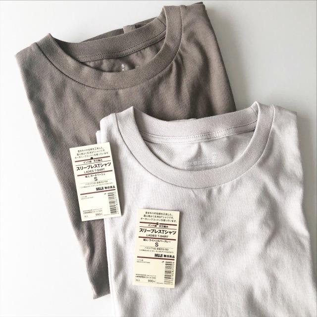 無印良品 Tシャツ