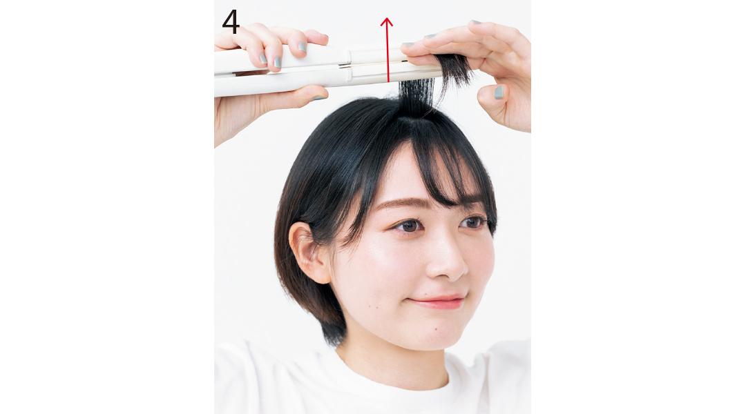 丸顔さんの小顔を叶える前髪セルフカット4