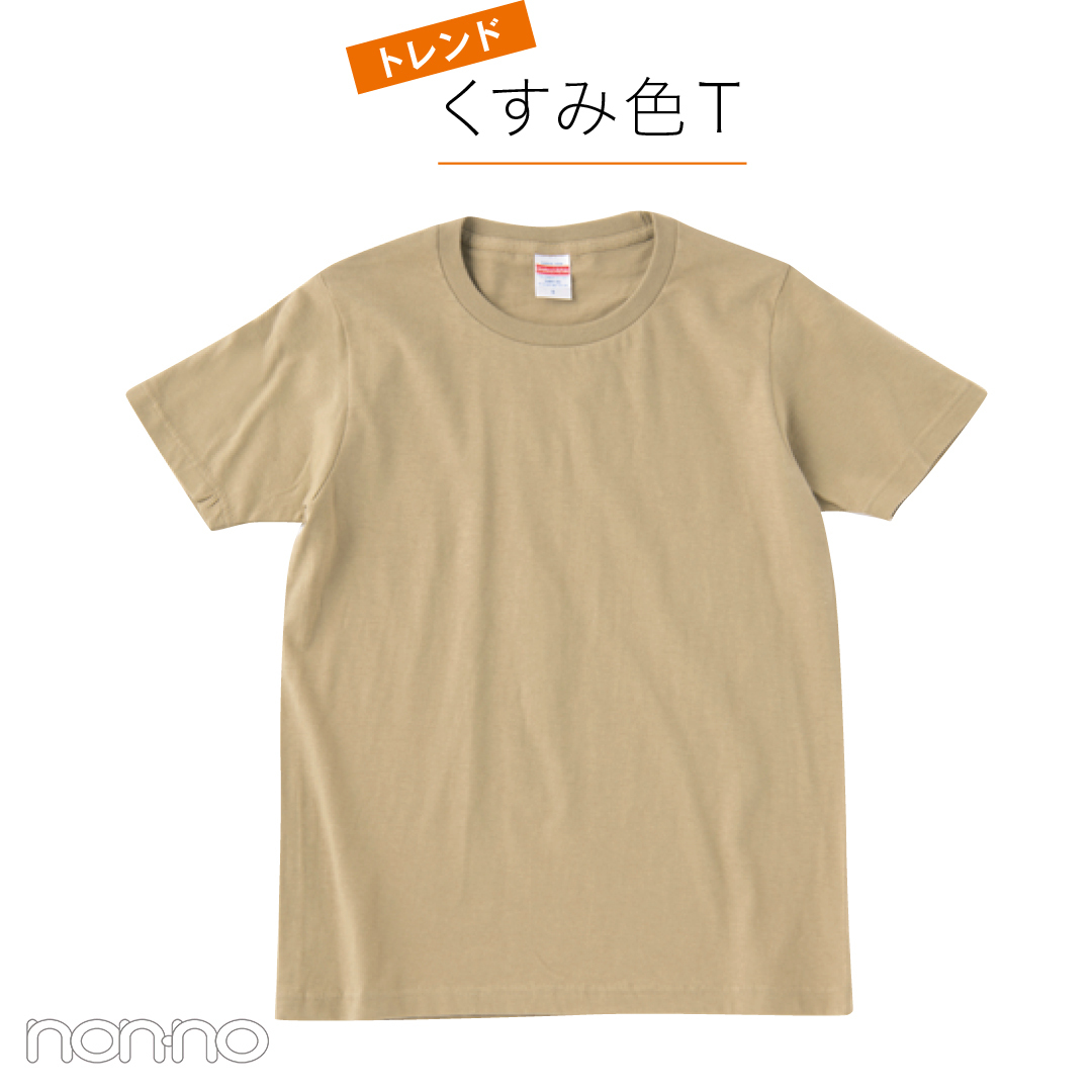 Tシャツなのに女っぽいの秘密★今季トレンドの正解教えます!_1_7-7
