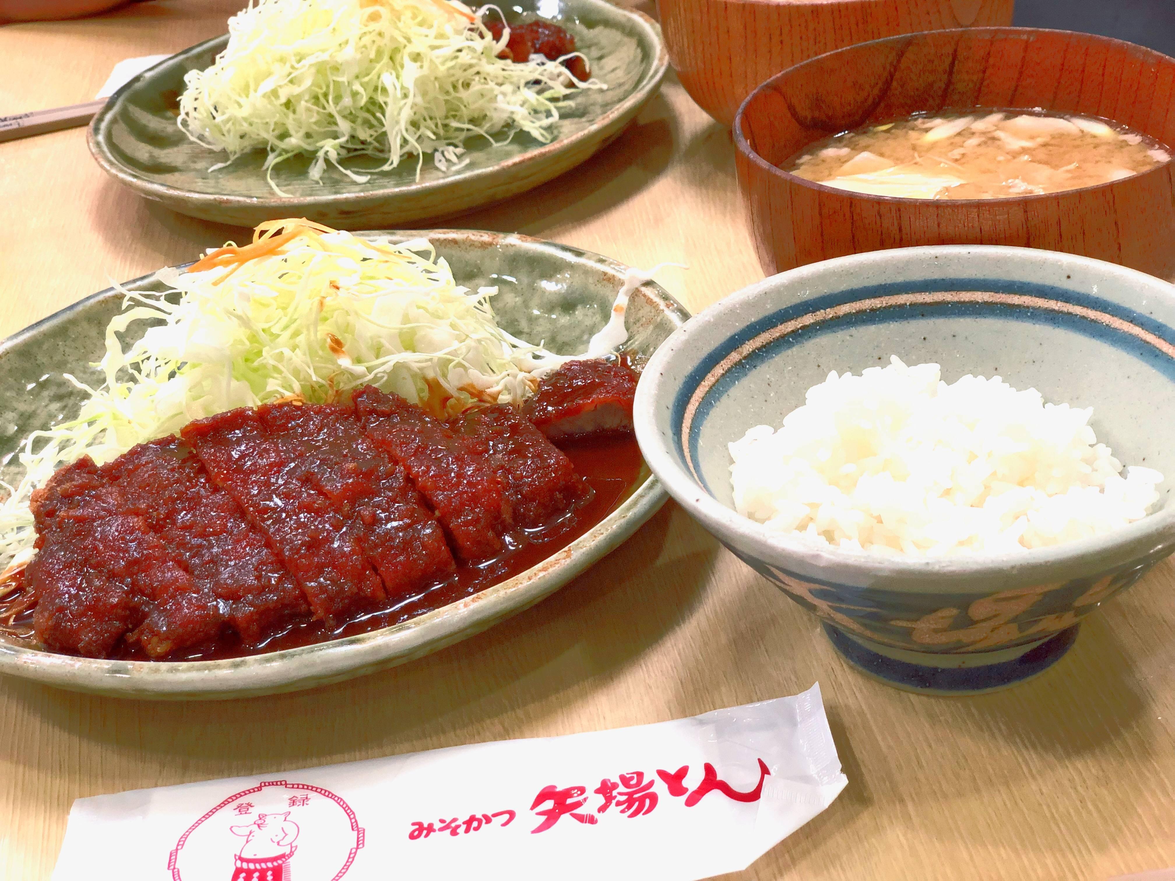 名古屋の絶品味噌カツ!東京駅でも食べられます☺︎ _1_3