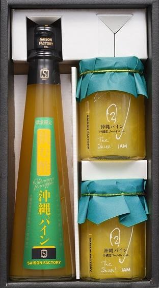 日向夏、白桃、沖縄産パイン。セゾンファクトリーの夏季限定国産果実のギフトが販売スタート_1_3