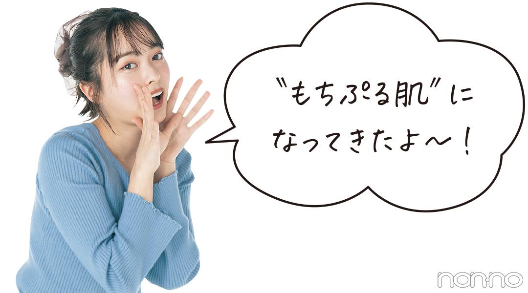 カワイイ選抜 No.54 asukaさんのコメント