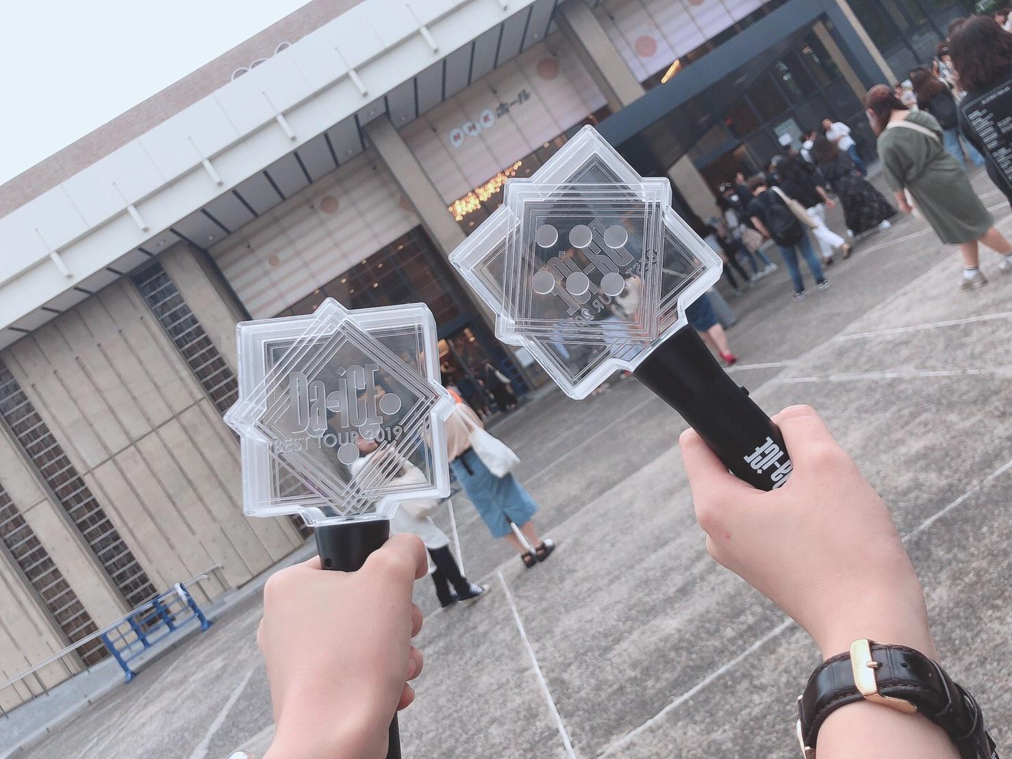 【福岡】【東京】Da-iCEのライブへ行ってきました♩_1_7-1