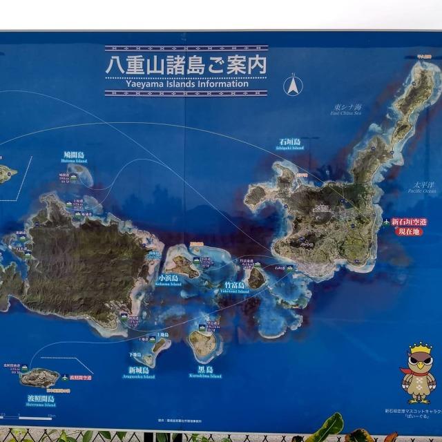 【夏旅きろく】石垣島→小浜島へ(1/3日目)_1_2