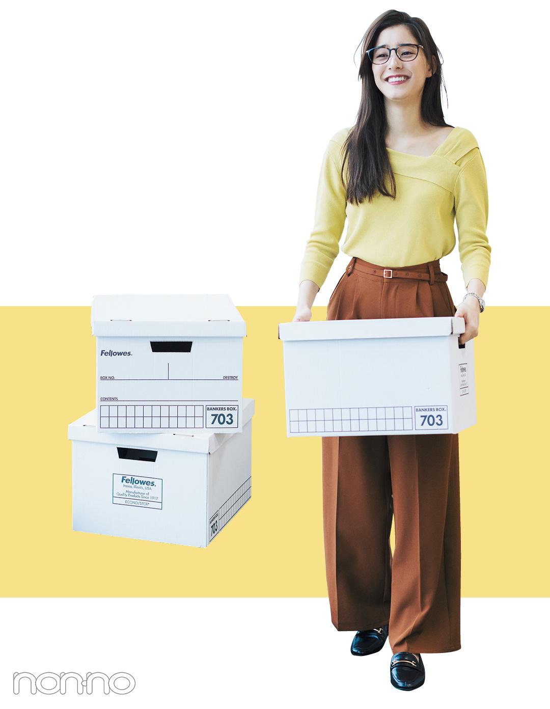 新木優子のオフィスコーデをもっと見る_1_2