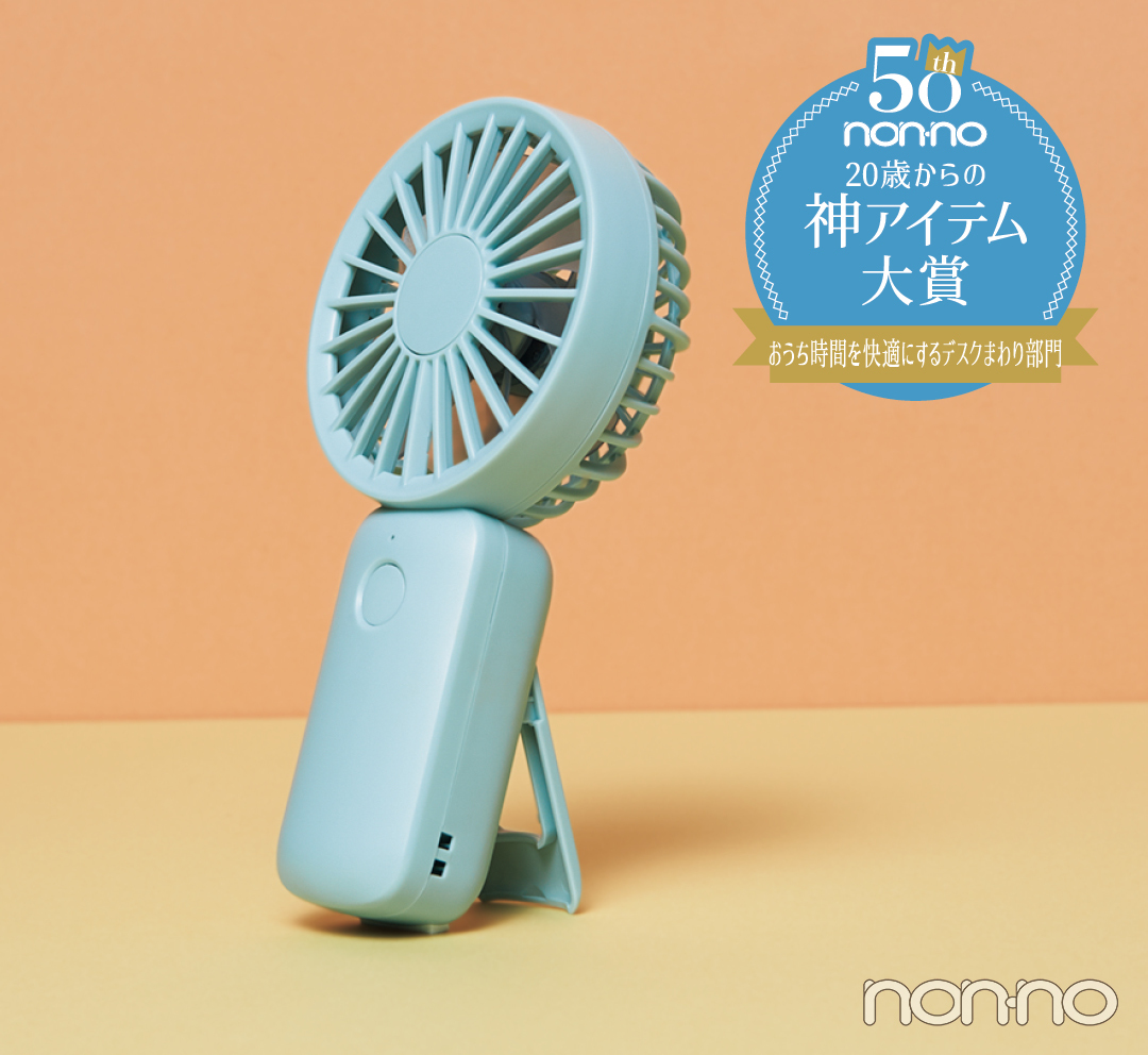 RHYTHM Silky Wind Handy Fan S