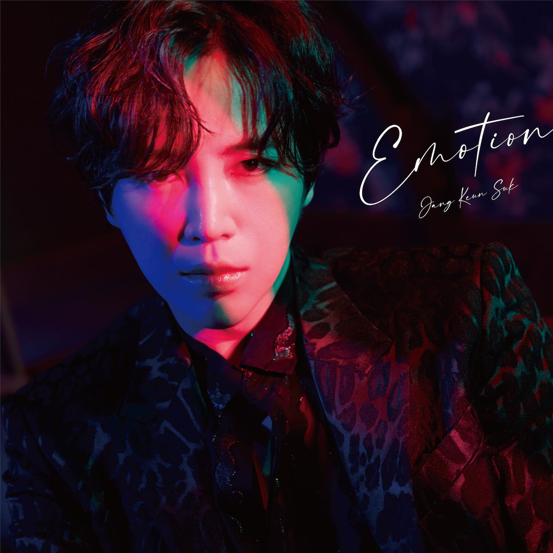 ファン待望New Single「Emotion」リリース!チャン・グンソクさんロングインタビュー_1_3