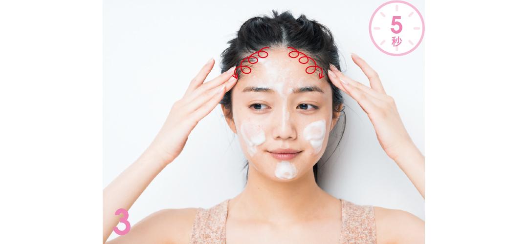 冬の美肌は「乾かない洗顔」がすべて! 正しい洗い方教えます♡【可愛いの基本ビューティ】_1_4