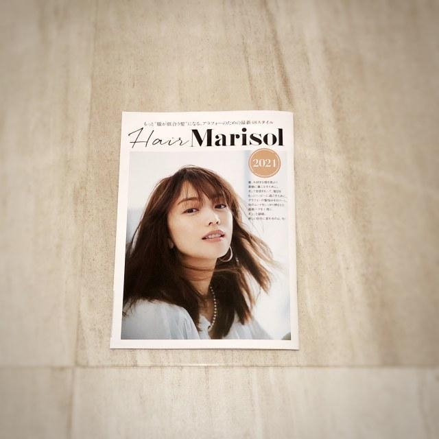 Hair Marisol(ヘアマリソル)掲載の愛用アイテム《ゆっこのビューティー》_1_3