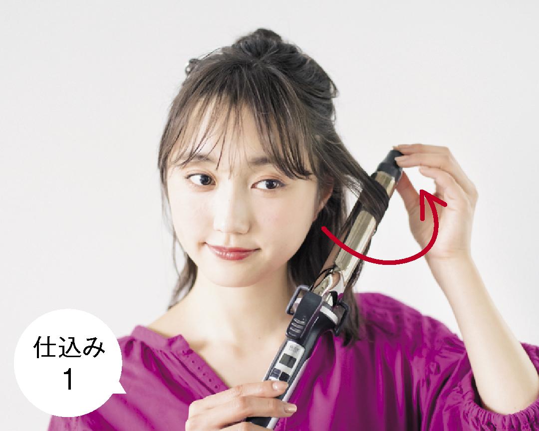 ミディアムの#彼女感ヘアアレンジ♡ シースルー前髪&後れ毛のまとめ髪HOWTO_1_2-1