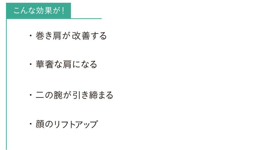 ほぐピラ4_6