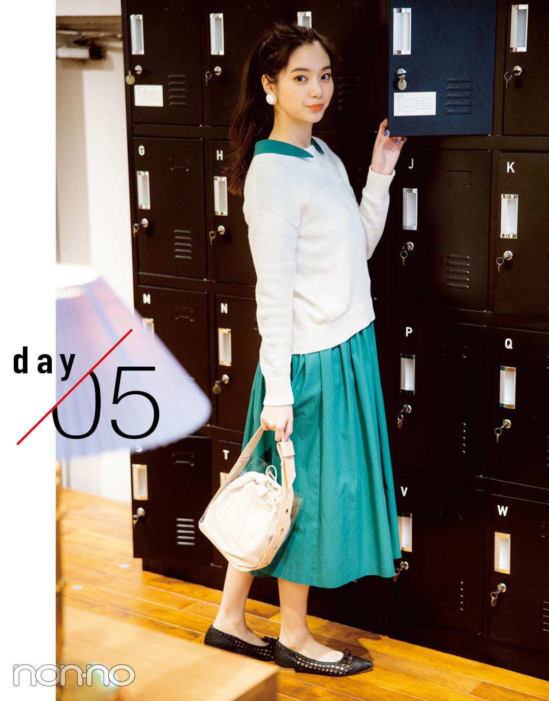 新川優愛の「きちんと感」で好感度強化着回し♡ day1-5_1_2-5