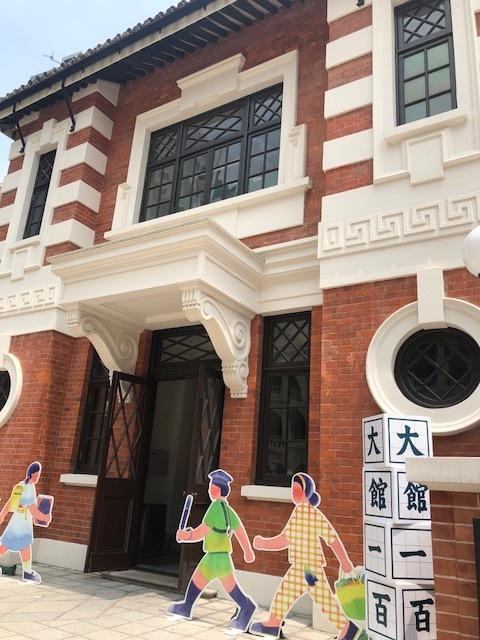 香港の最新観光スポット「大館」_1_2-1