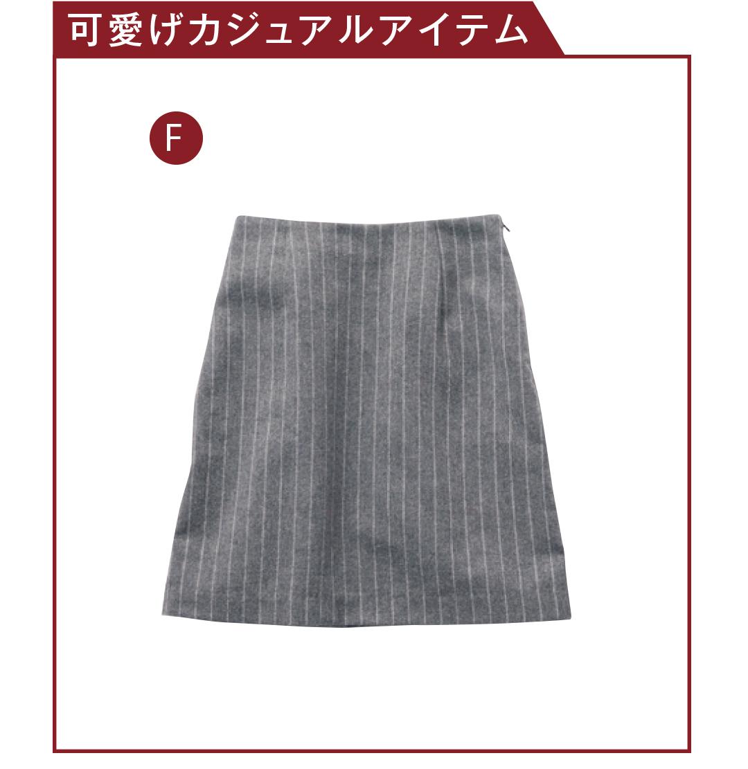 新木優子&馬場ふみか共演♡ クリスマスまでに可愛げ盛り着回し_1_1-17
