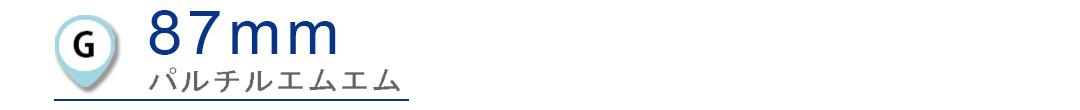 弘大(ホンデ)エリアMAP|nono-no10月号別冊付録★江野沢愛美の韓国旅ガイド_1_8