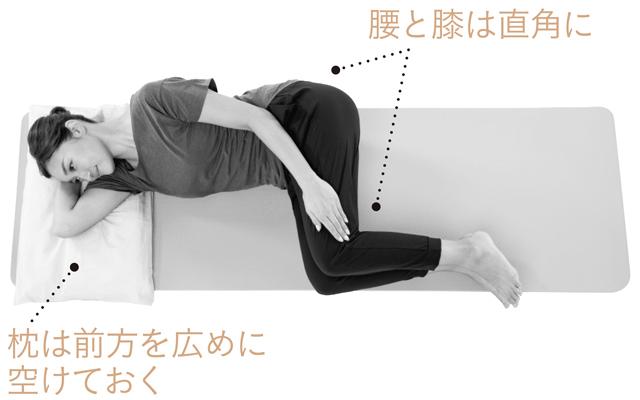 寝姿勢で優しく首伸ばし1