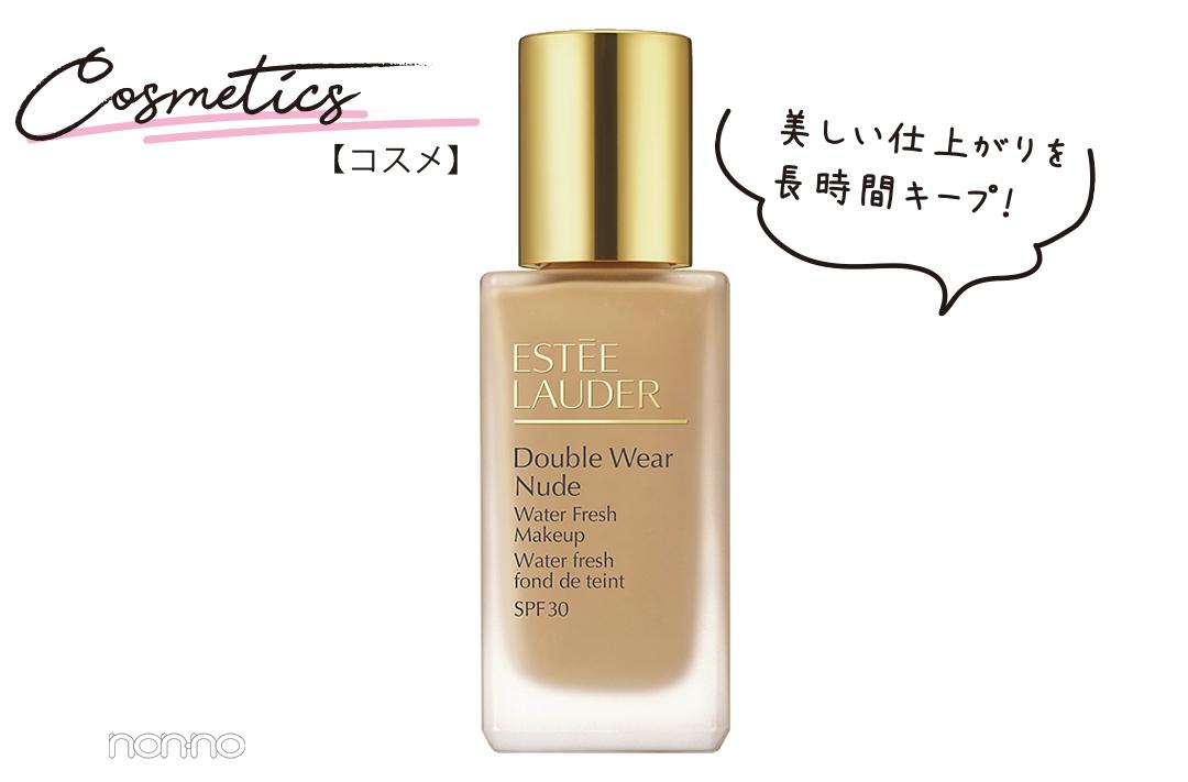 Cosmetics 【コスメ】 美しい仕上がりを長時間キープ!