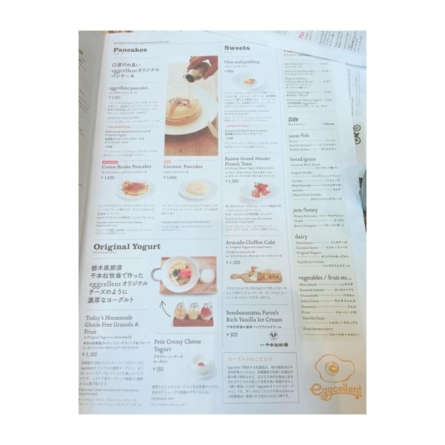 東京初卵専門店&超プリプラコーデ_1_4