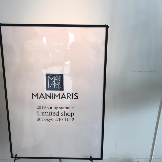 """関西発!出れば即完売の大人気WEBショップ""""MANIMARIS(マニマリス)""""の東京期間限定ショップへ♬_1_1"""