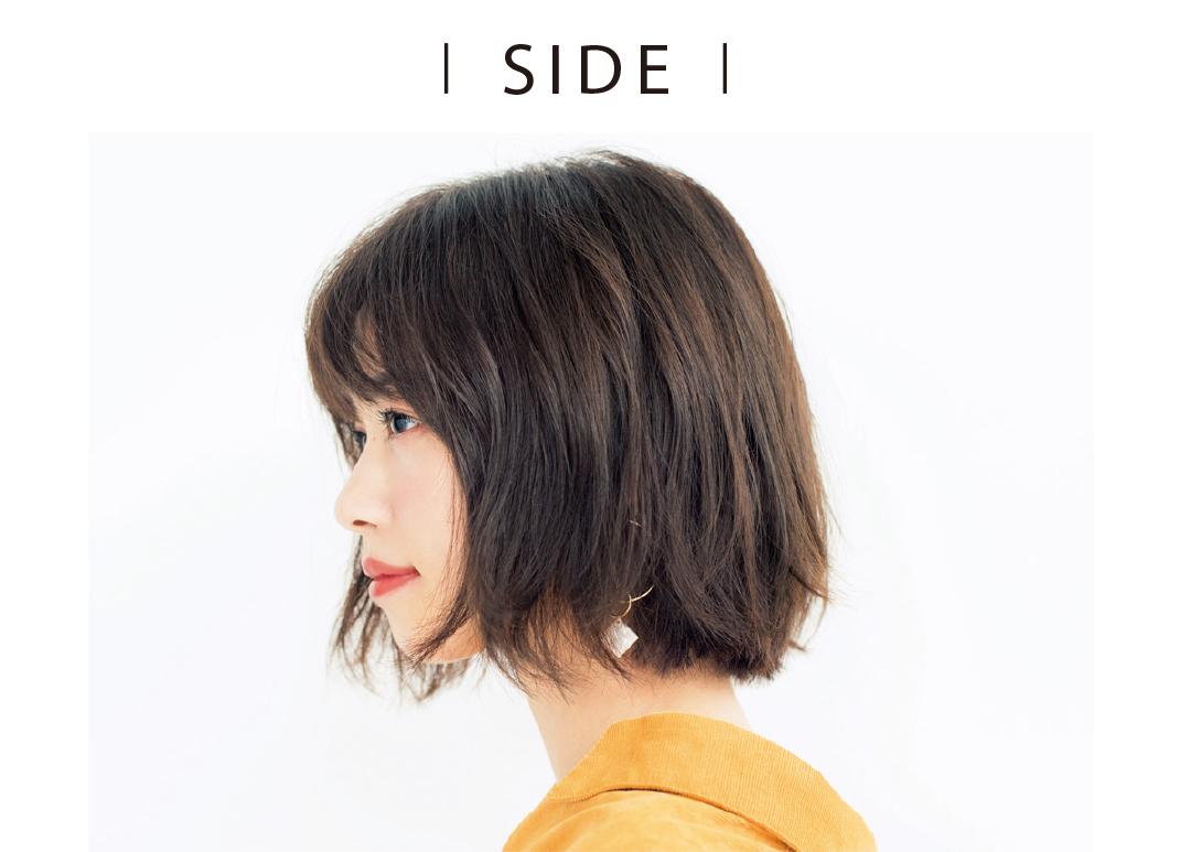七瀬ボブのヘアアレンジ公開♡ ドライ&ラフなこなれ巻きはこう作る!_1_2-1