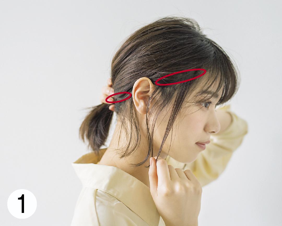 西野七瀬の#彼女感なまとめ髪♡ ボブの簡単一つ結びが少しの工夫で色っぽに!_1_3-1
