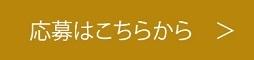 【創刊10周年記念プレゼント】7ブランドの「逸品」を13名様にプレゼント!_5_4