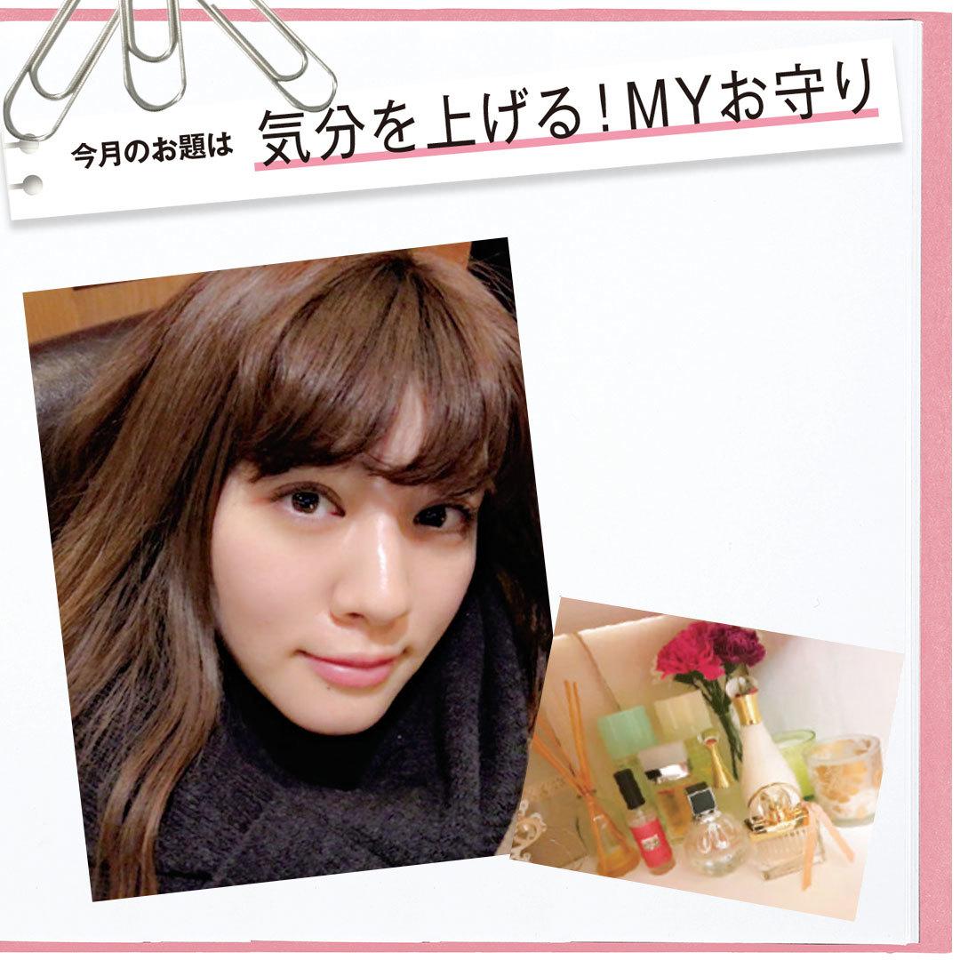 ノンノモデル岡本杏理のお守りフレグランス【Models' Clip】_1_1