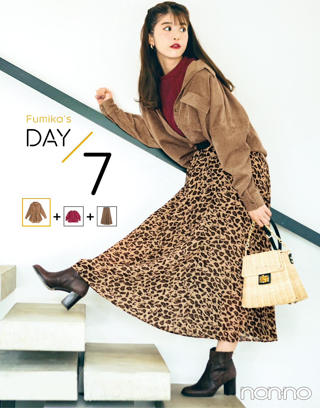 Fumika's DAY7