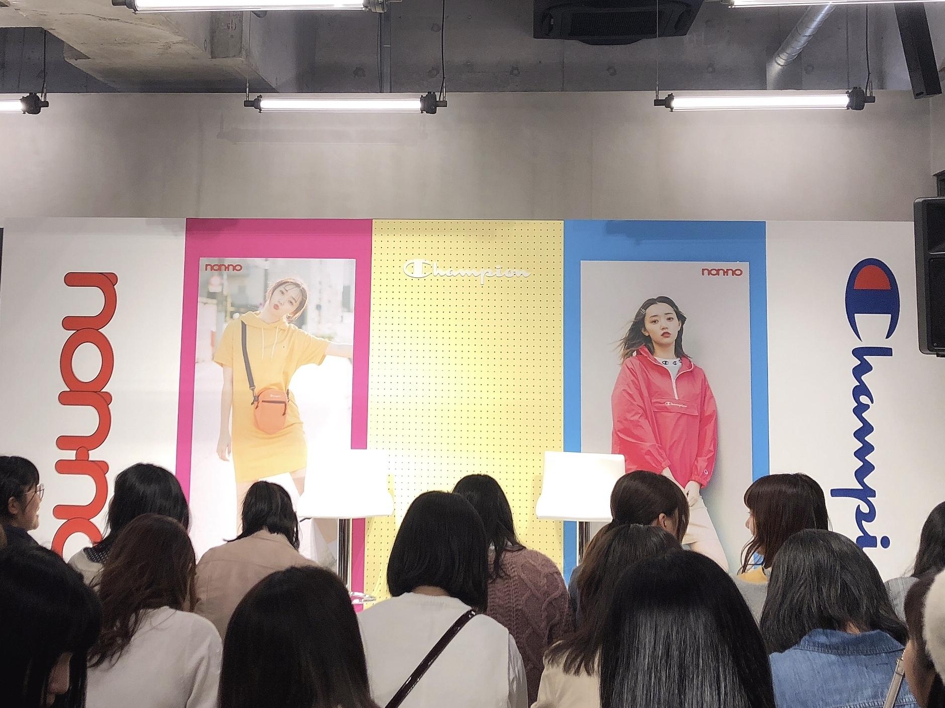 江野沢愛美×Champion コラボイベントに行ってきました!!_1_2