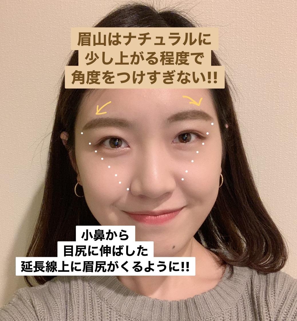 【メイク】わたしの眉毛の描き方講座_1_4