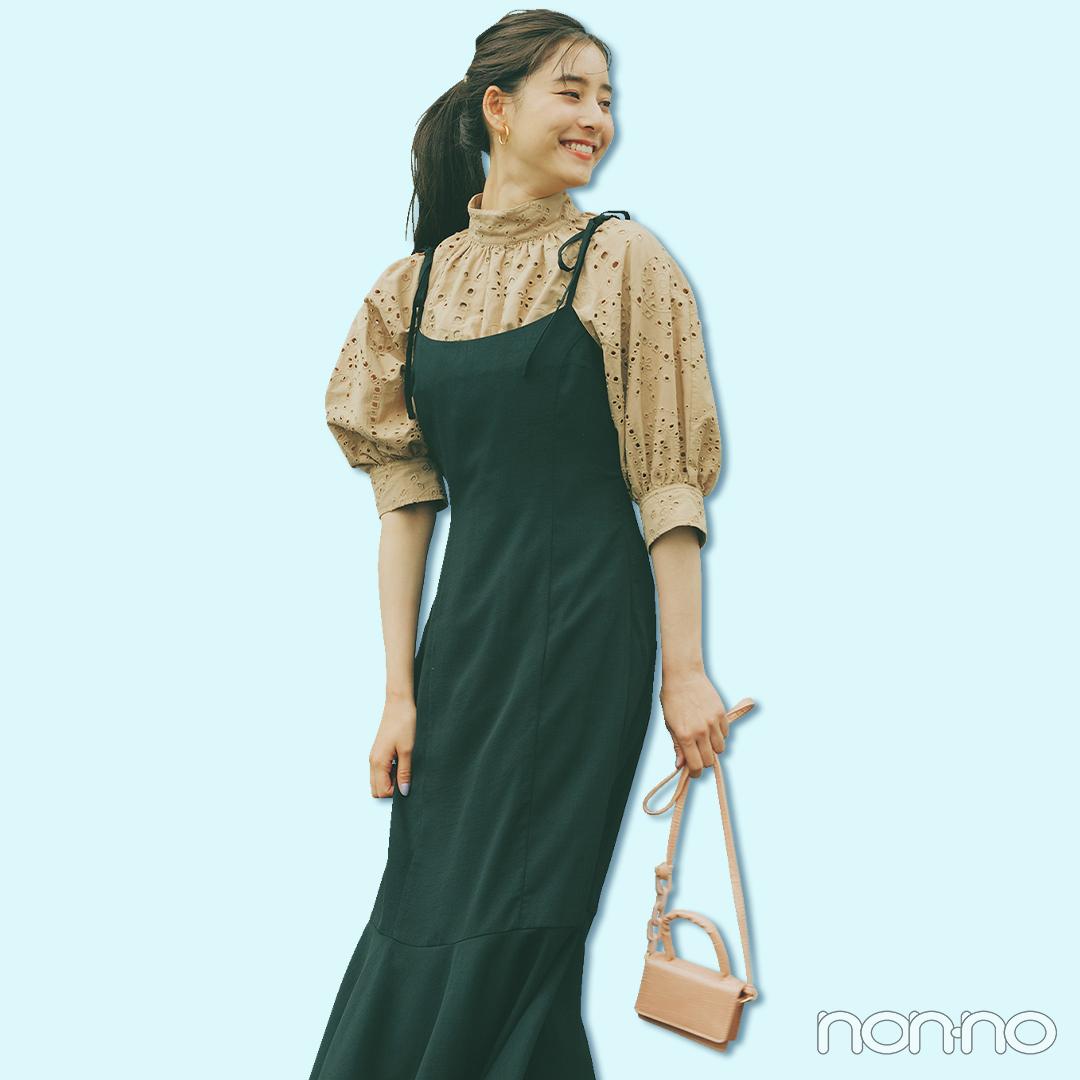 新木優子はキャミワンピに袖コンブラウスをイン♡ フェミニンコーデを満喫【大学生の毎日コーデ】