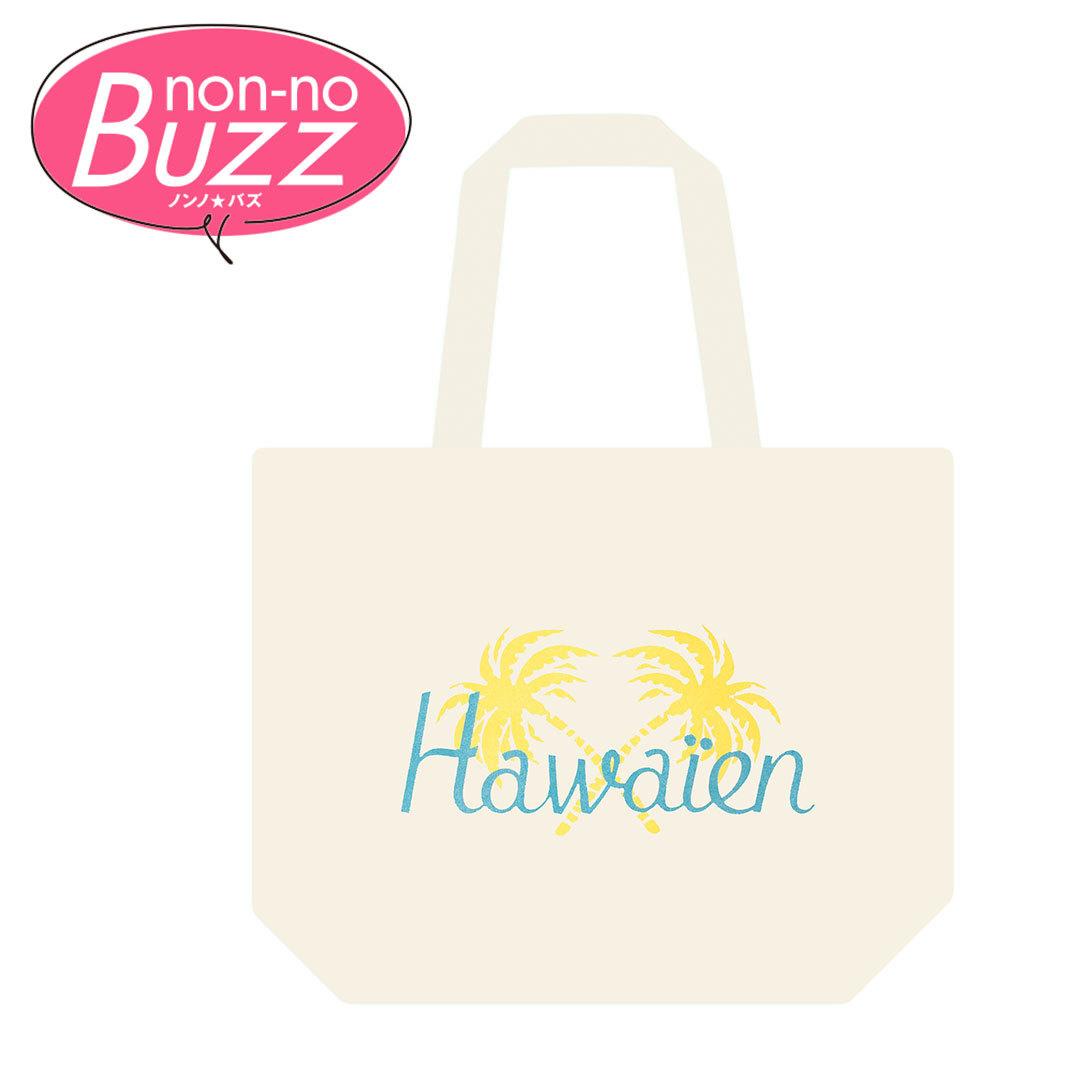 冬休みにハワイに行く人必見‼「bills Hawaii」にメゾン キツネのポケットストアがオープン!_1_1