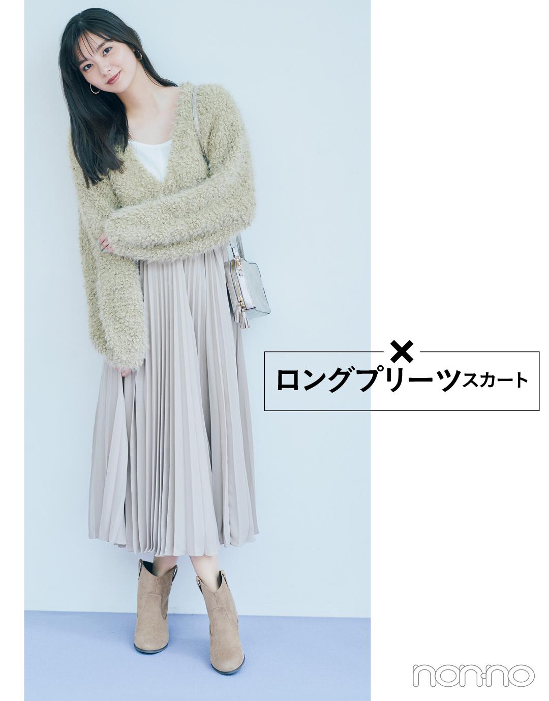 ×ロングプリーツスカート