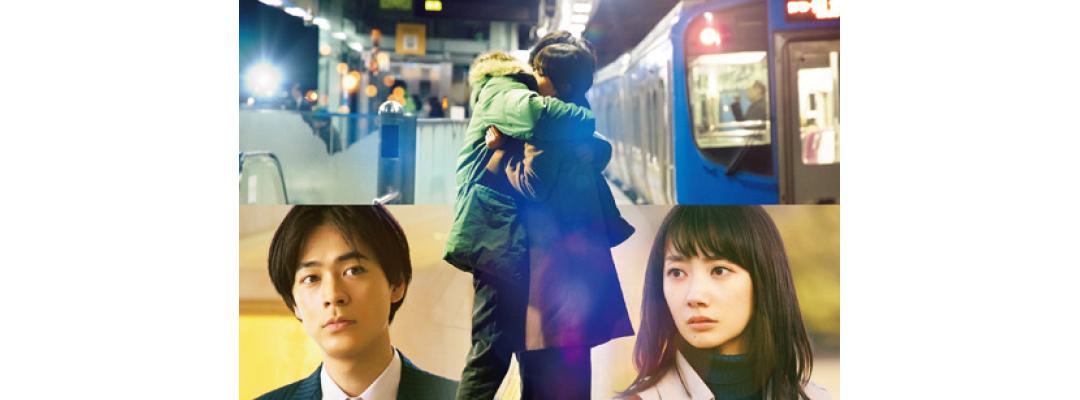 波瑠&成田凌スペシャル対談★ 映画『弥生、三月 -君を愛した30年-』を語る_1_3