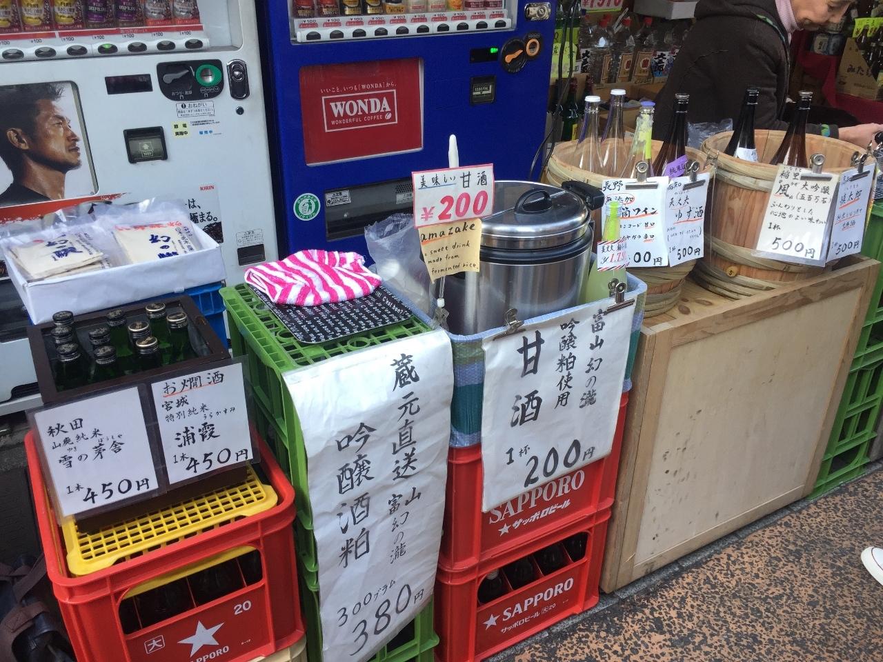 大島紬で下町さんぽ_1_4-2