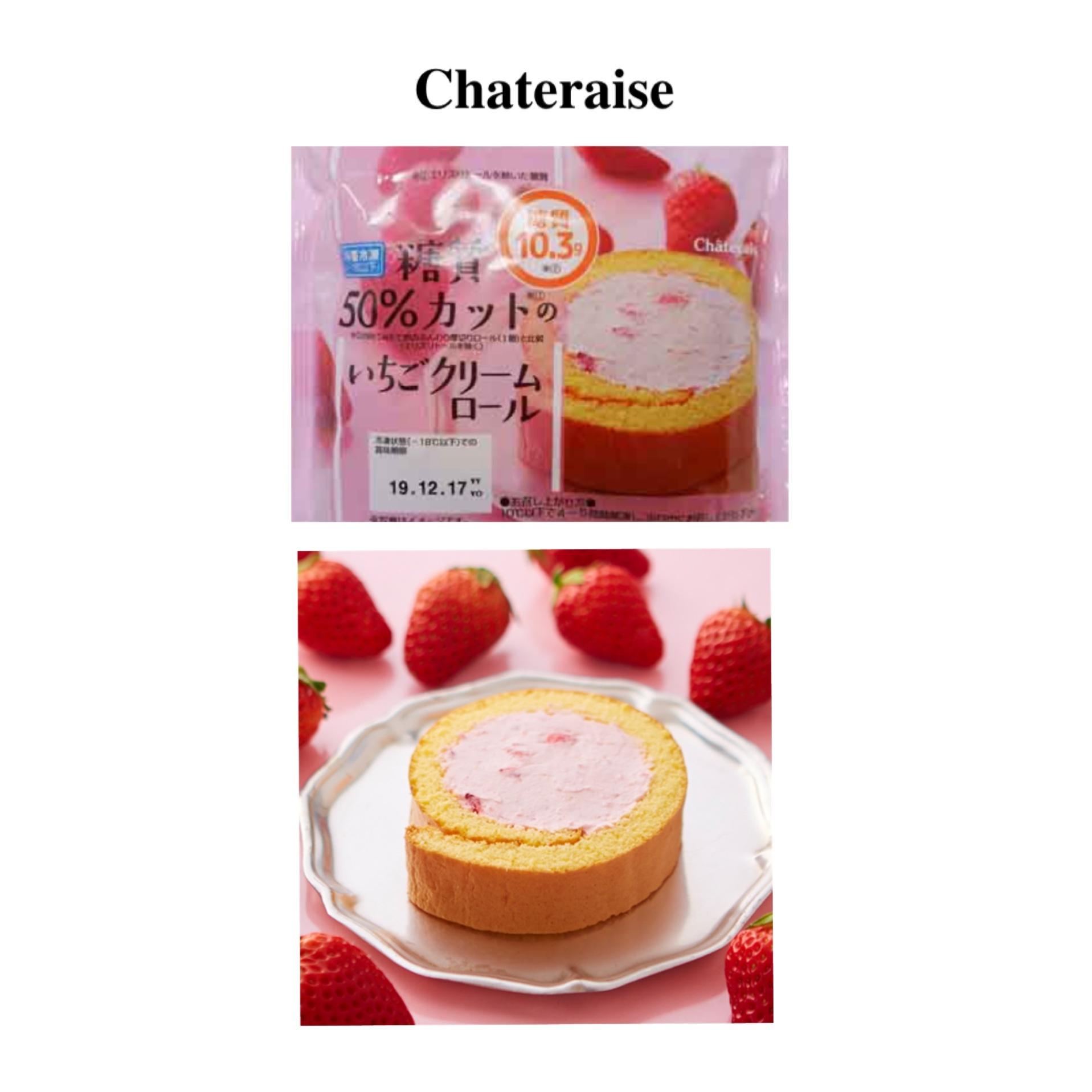Chateraise ❤︎ 糖質カットデザート 〔 1 〕_1_1