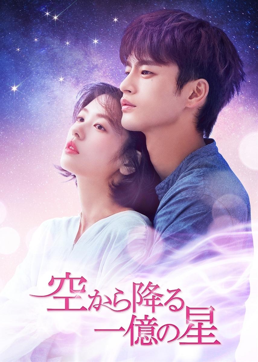 韓国版「空から降る一億の星」でも快演!演技派ソ・イングクさんインタビュー_1_3