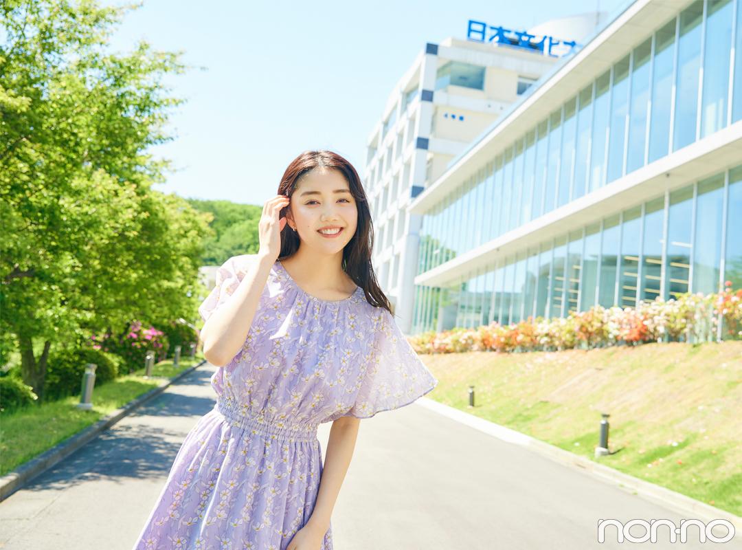 学生ファーストで就職サポートも手厚い♪ 日本文化大學のオープンキャンパスに行こう!_1_2