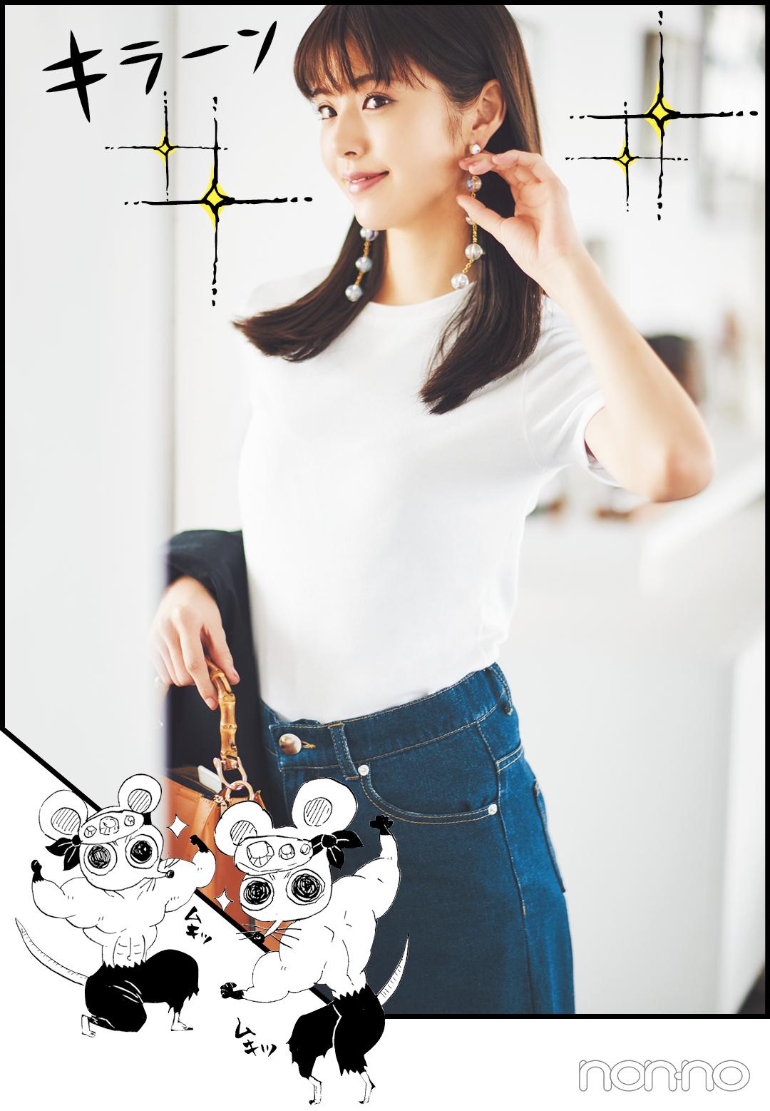"""『鬼滅の刃』愛がすぎる着回し【vol.1】 ノンノと""""鬼滅""""がスペシャルコラボ!_1_5"""