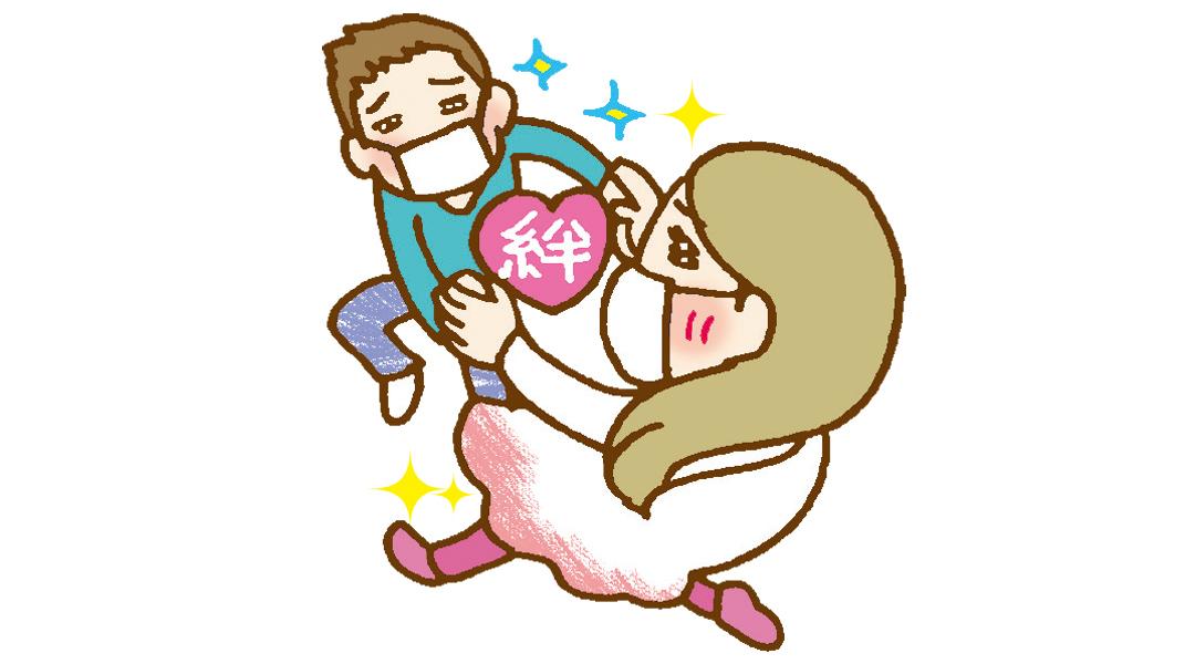 コロナ禍でも変わらず仲良し♡ カップルのリアルをレポ! 【ハタチの恋活白書】_1_8