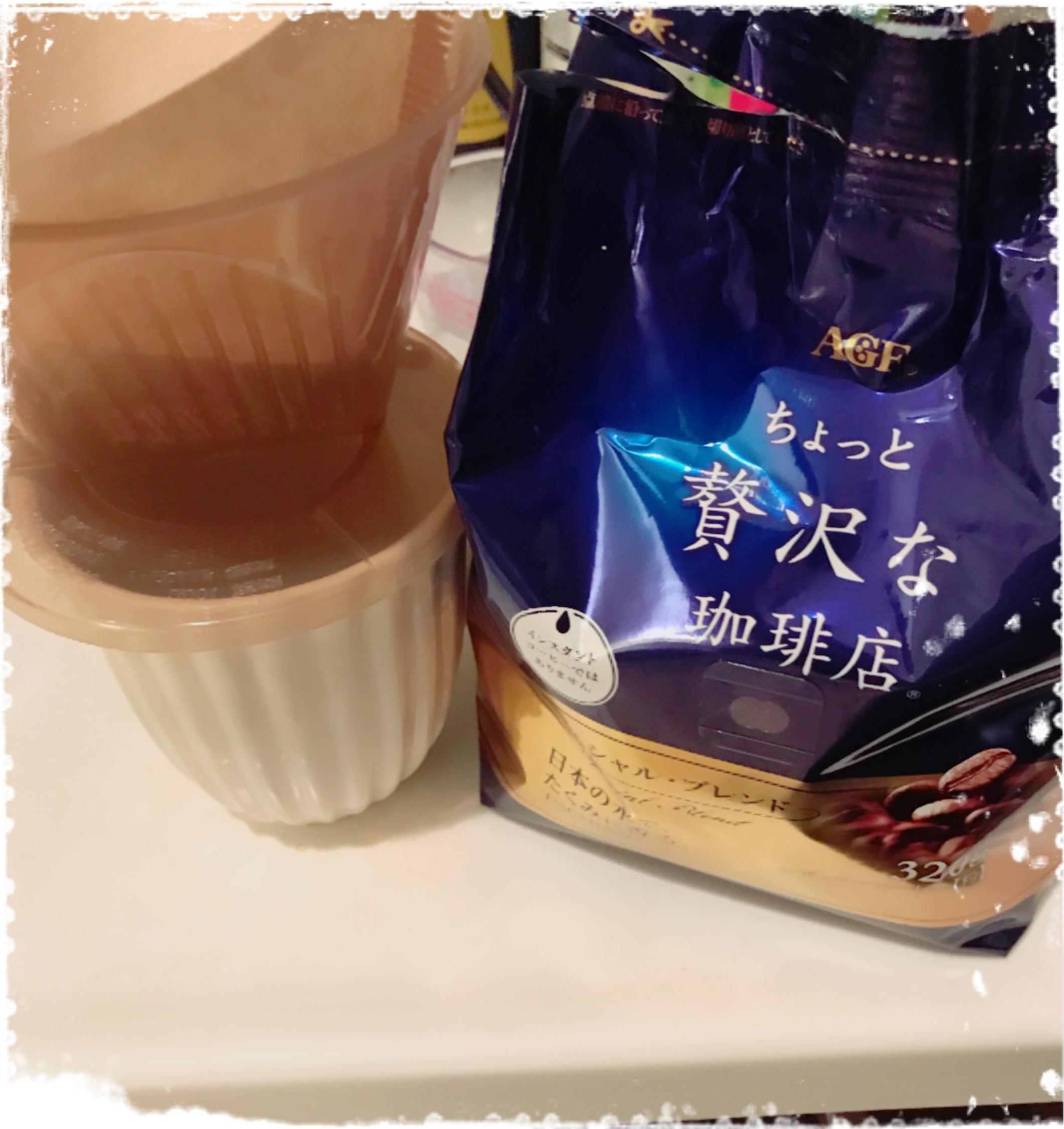 Coffee and Blueの気持ち♡_1_2
