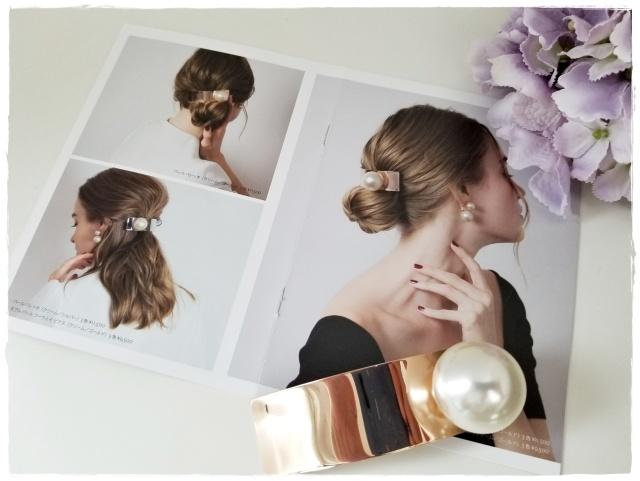 一粒パールが魅力的♡大人のヘア小物はフランスラックスで♡_1_2