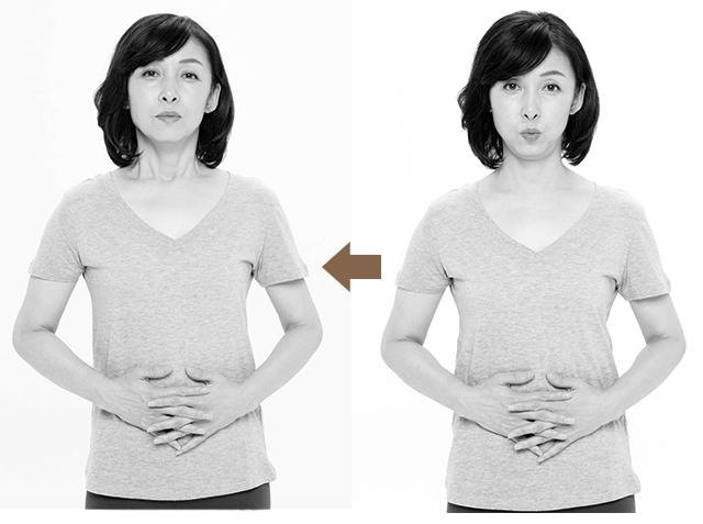 飲み込み力UPのための 呼吸&発声トレーニング_1_1-2