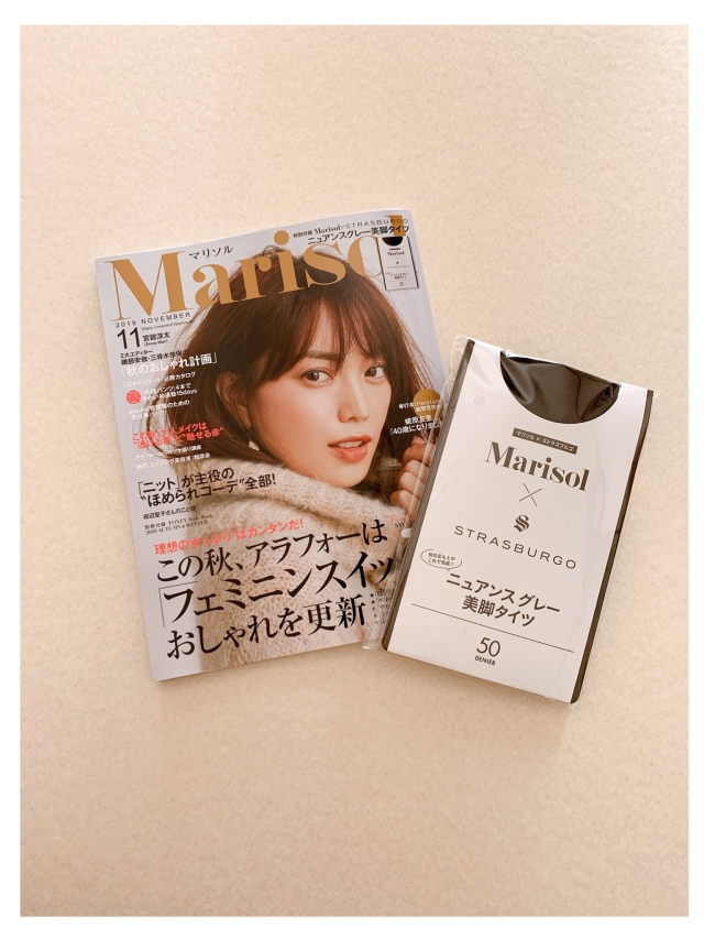 10月7日発売♡Marisol 11月号の特別付録は..._1_1