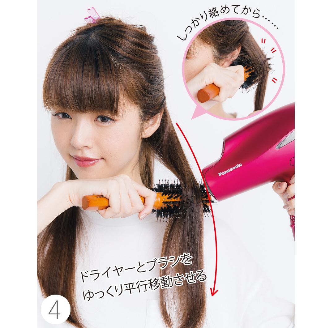 ブローがうまくできない人必見! 動画でよくわかる、正しい&可愛い髪形の基本♡ _1_5-4