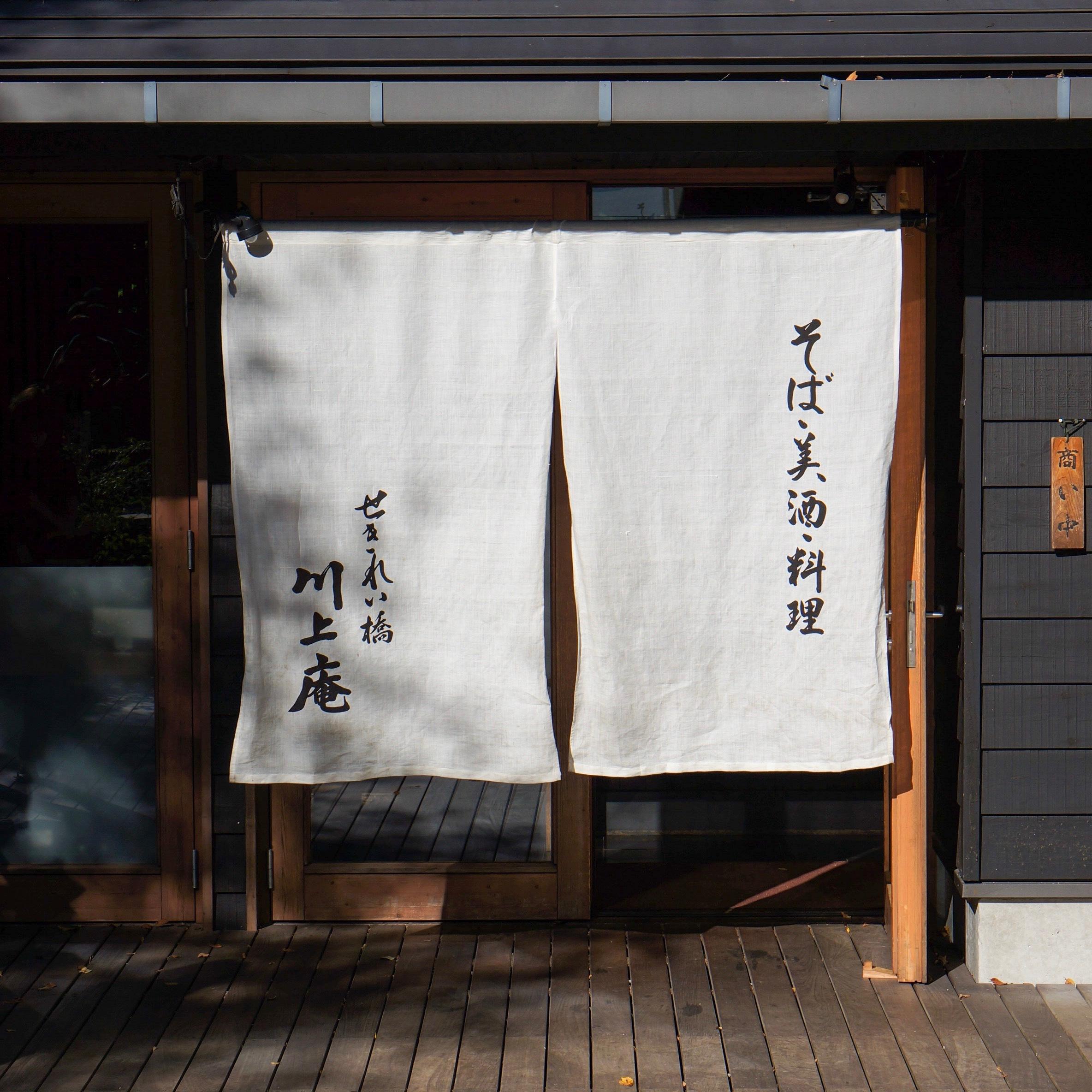 初秋の軽井沢へ_1_1-1
