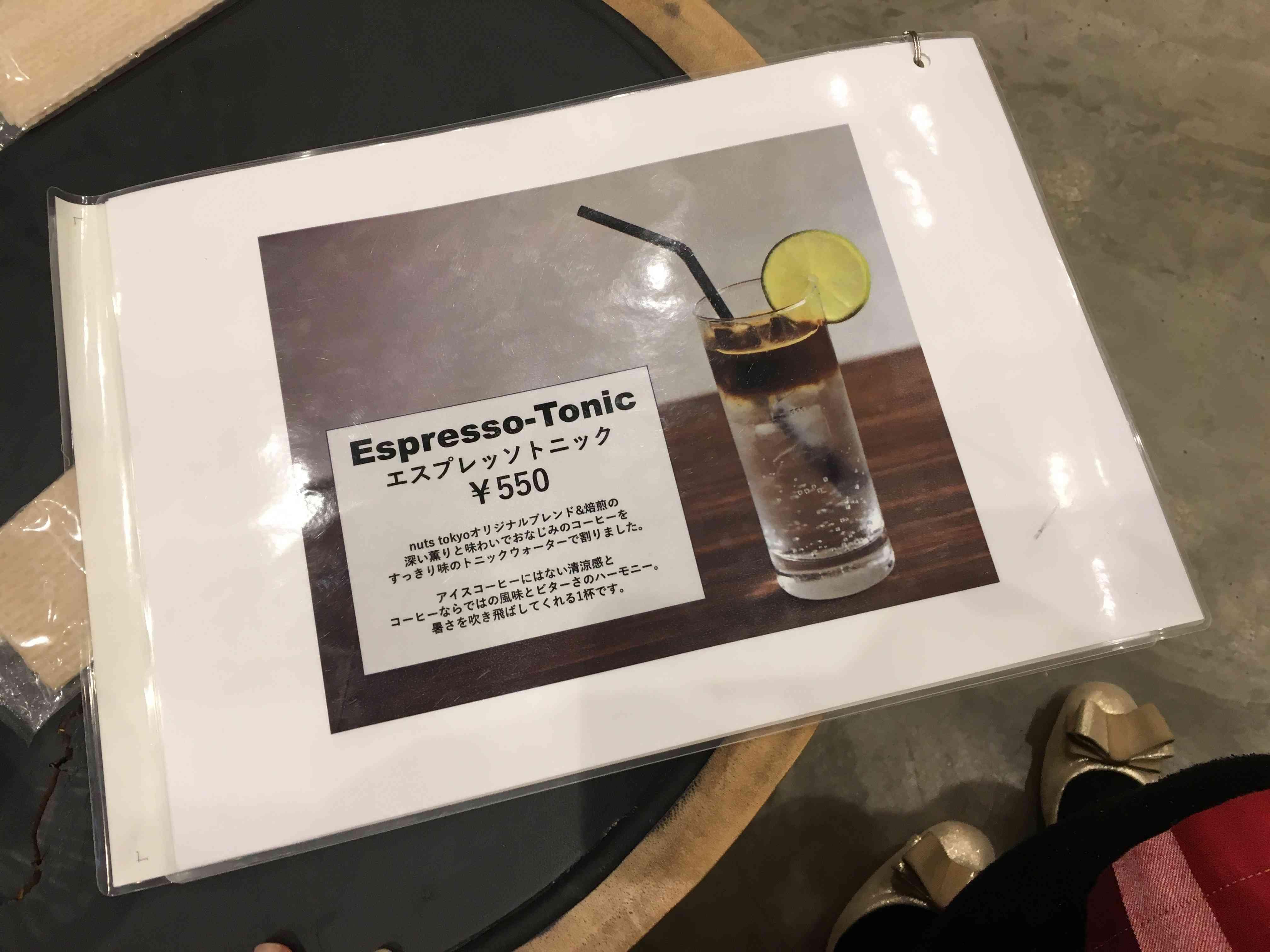 美容にも良い♡広尾ナッツ専門店nuts Tokyo_1_5-3