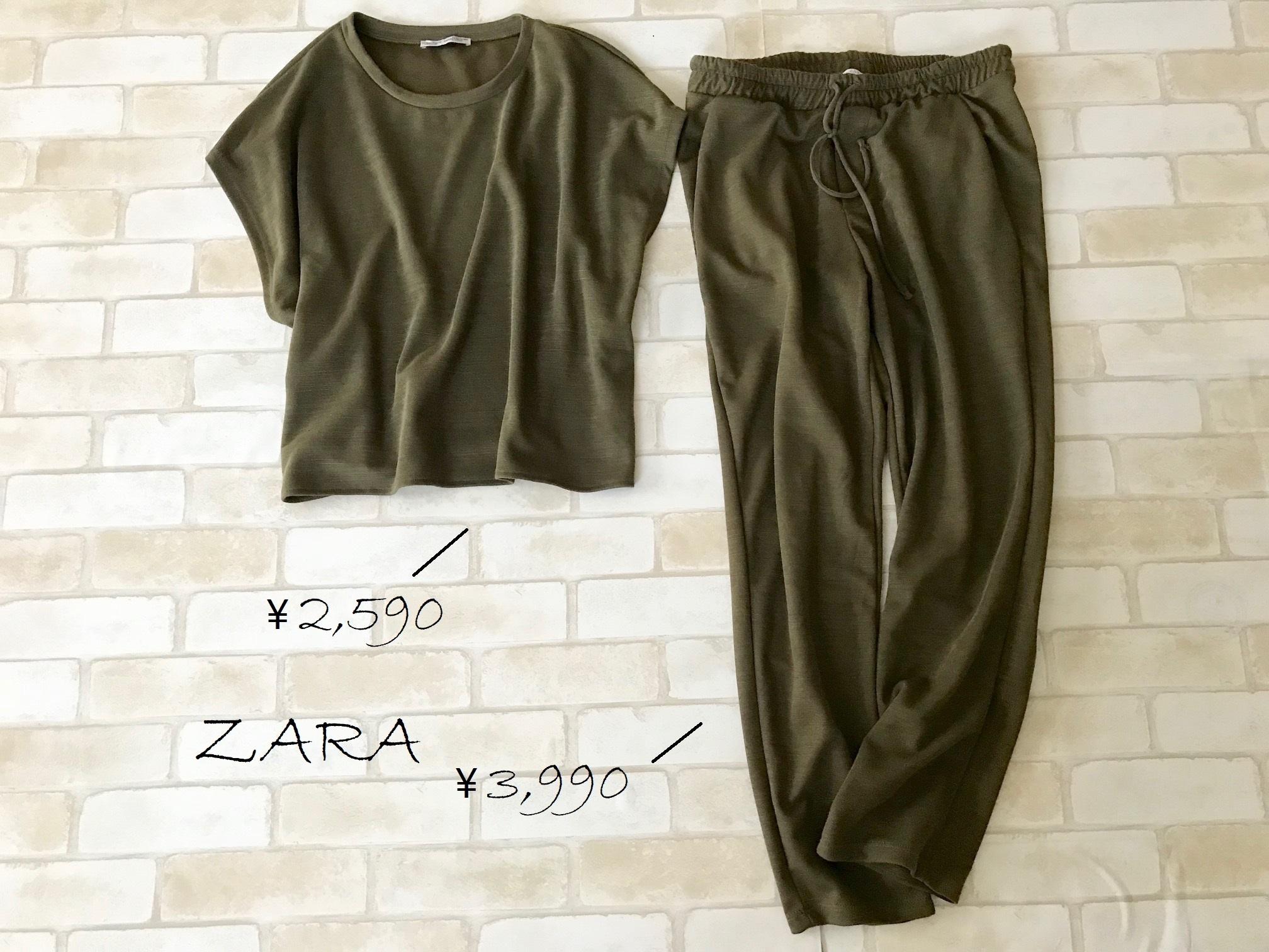 ファッション ZARAのカーキ色セットアップ